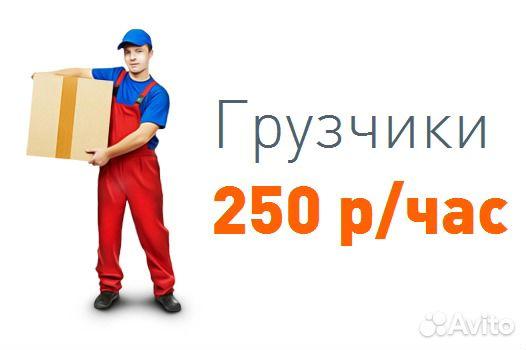 Авито свежие вакансии работы в махачкале показать петропавловск бесплатные частные объявления