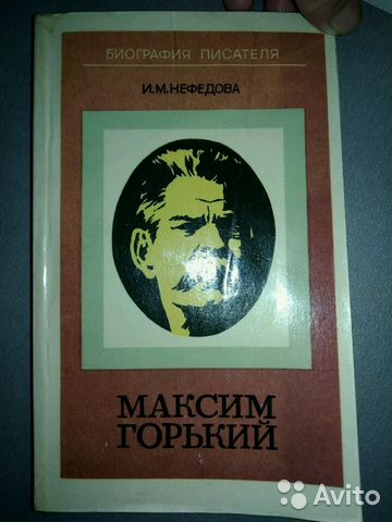 Книги СССР 89091477034 купить 9