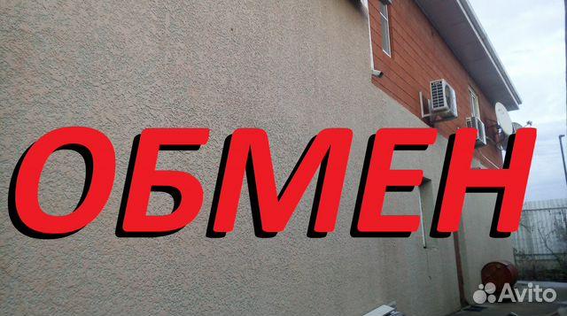 Дома продажа / Дома, Краснодар, Елизаветинская, 7 900 000