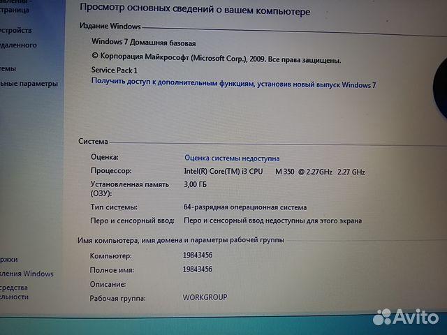 Дать объявление в волгоградской области бесплатно подать объявление о продаже