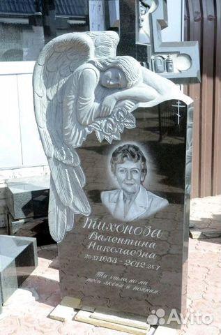 Памятники гранит мрамор цена Сызрань изготовление памятников уфе уссурийск