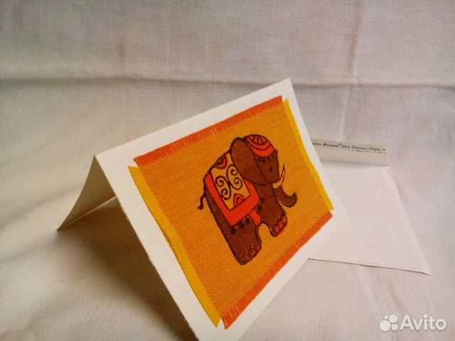 Как отправить открытку из индии