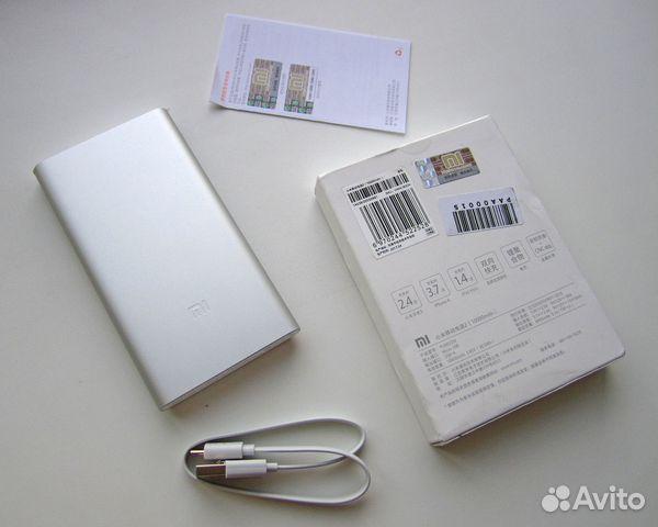 внешний аккумулятор Xiaomi Power Bank 2 10000 мач купить в омской