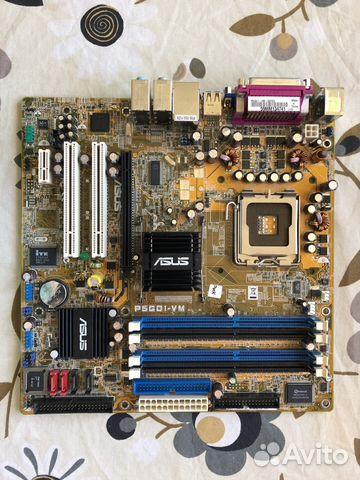 Download LAN P5GD1-VM Intel driver