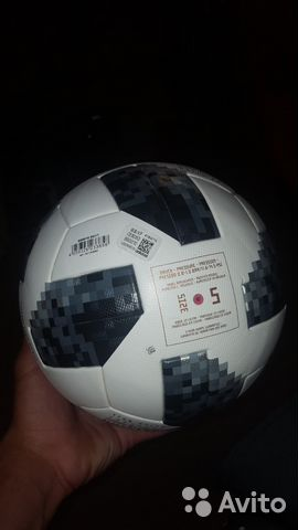 Adidas Telstar Fifa 2018 Replica футбольный мяч  df3413c9e045f