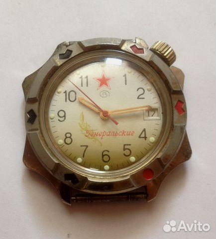Старые часы восток купить часы swatch скелетоны