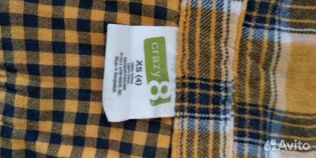 Рубашка куртка 89280061061 купить 2