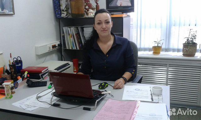 вакансии экономист бухгалтер москва