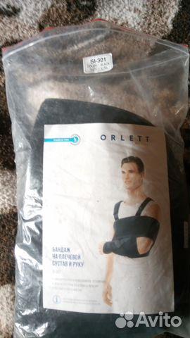 Бандаж на плечевой сустав si-301 фото не резать по суставам