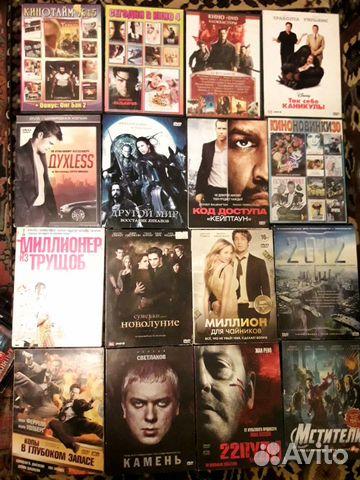Dvd диски фильмы музыка в подарок пакетом