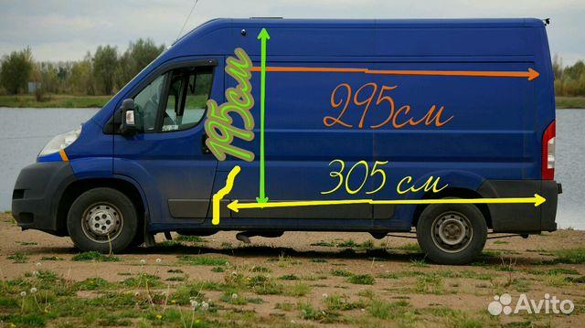 Аренда грузового автомобиля без водителя в уфе иркутск тюмень билет на самолет