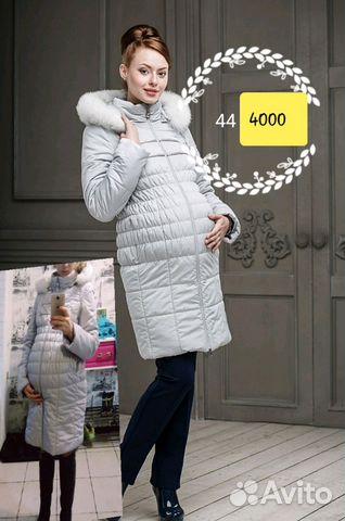 Пальто пуховик для беременных купить в Оренбургской области на Avito ... ddfb1f66279