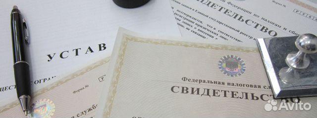 Регистрация ооо в челябинской области ип какие документы для регистрации
