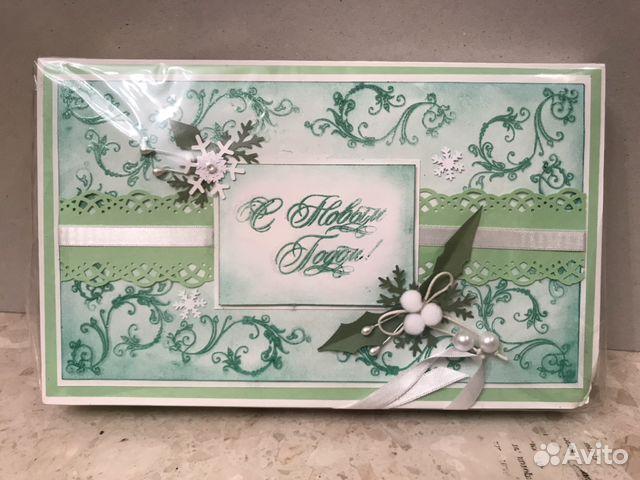 Подарочная коробка «С Новым Годом». Handmade 89114516362 купить 1