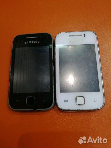 89107311391 SAMSUNG s5570