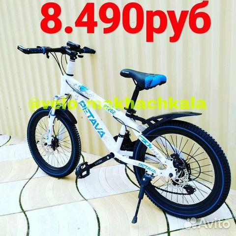 d1be4b1fa5c9d Новые велосипеды для детей, скоростные купить в Республике Дагестан ...