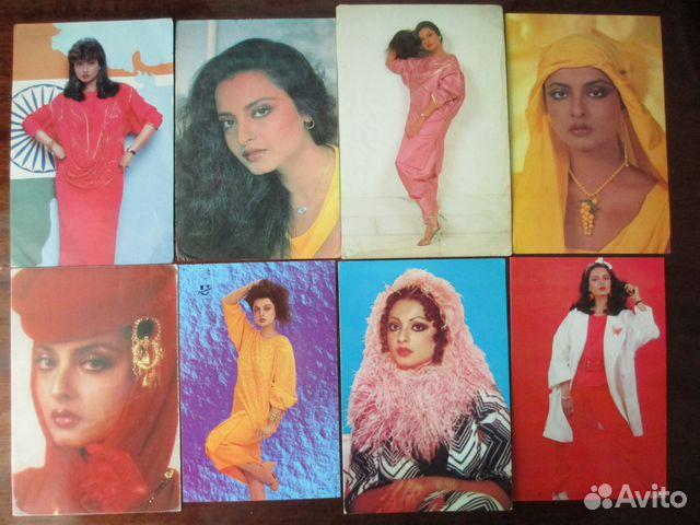 Куплю открытки индийские актеры, утро солнце