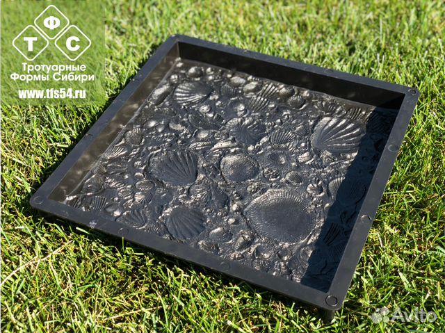 Купить формы для бетона в омске бетон реклама завода
