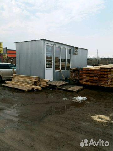 The trailer 89656055757 buy 2