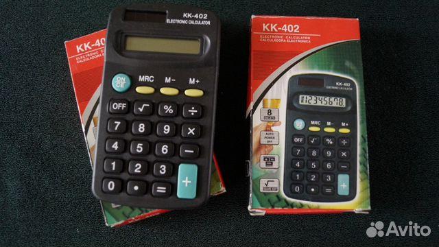 Calculators buy 1
