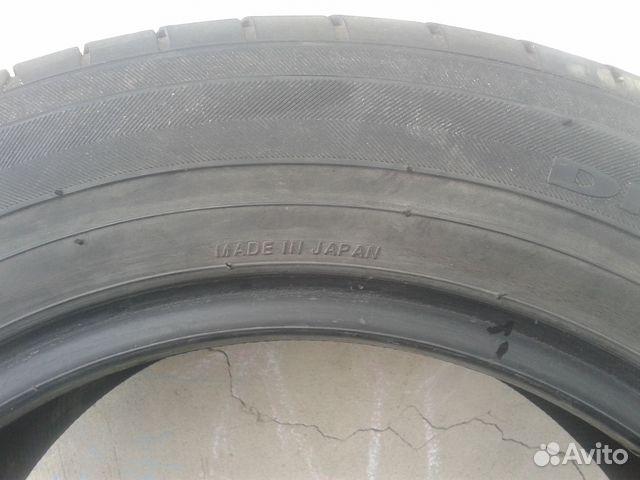 Sell bus 89538945320 buy 2
