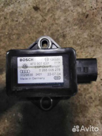 89226688886 Датчик ускорения (Audi A6)