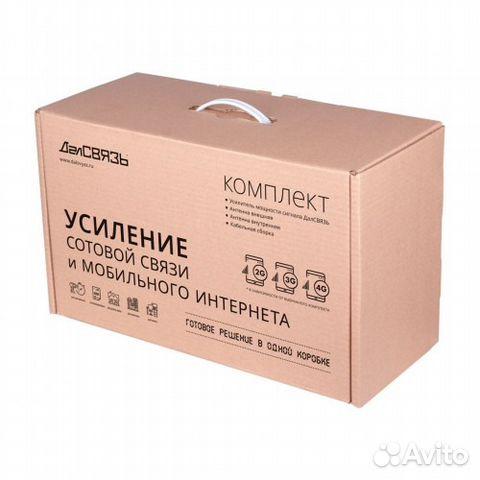 Усиление сотовой связи Комплект DS-1800-C1