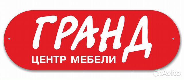 Торговый центр в Воронеже. Аренда торговых площадей