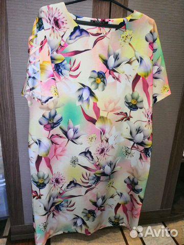 Платье 89807340863 купить 1