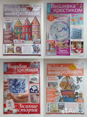 Журнал вышиваю крестиком: подборки мастер-классов, статей ... | 480x360
