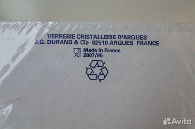 Cервиз ArcopaI,серия(Caracas) Made in France 89120348064 купить 5