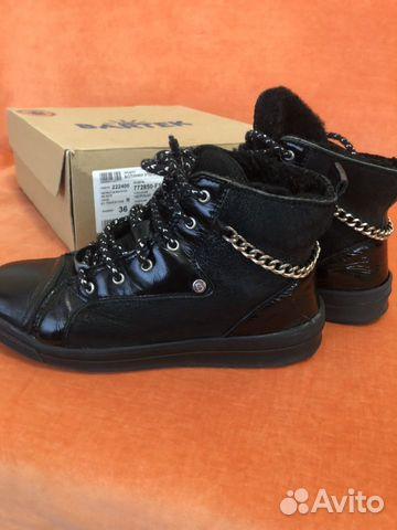 Ботинки утепленные 89527981171 купить 1
