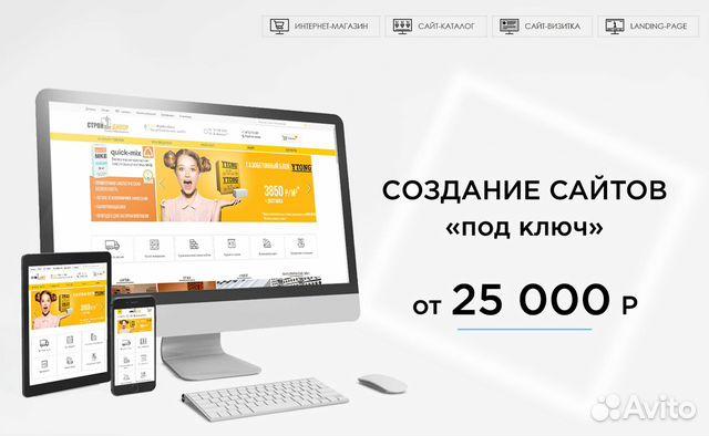 Оптимизировать сайт Узловая проверка сайта на внутренние ссылки