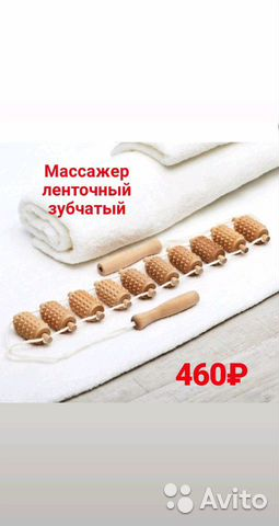 6126837515