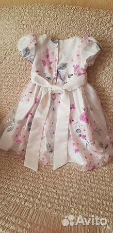 Платье 89045772258 купить 2