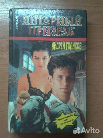 Книги 89271278708 купить 2