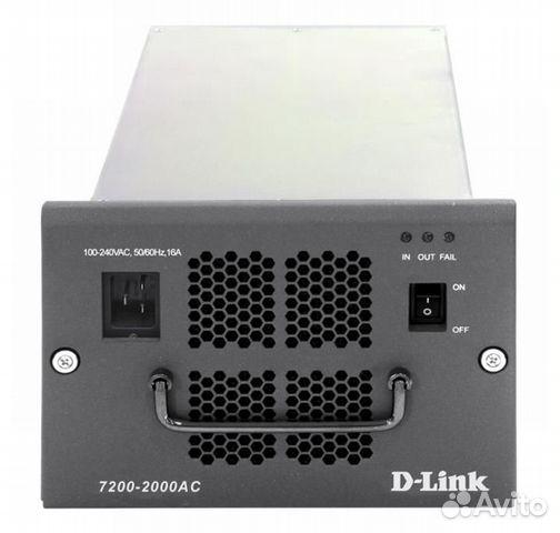 Блок питания D-Link 7200-1200AC  89043522385 купить 2