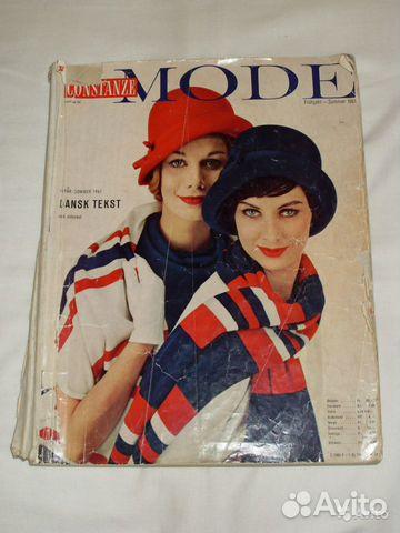 Журнал моды Constance Mode 1961 г