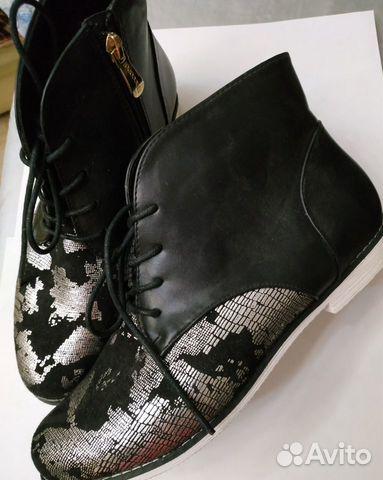 Ботиночки 89021607896 купить 1