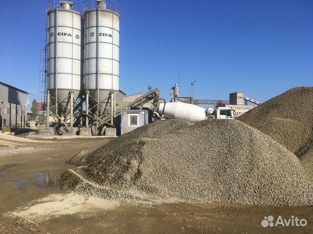 Купить бетон тамань керамзитобетон как рассчитать