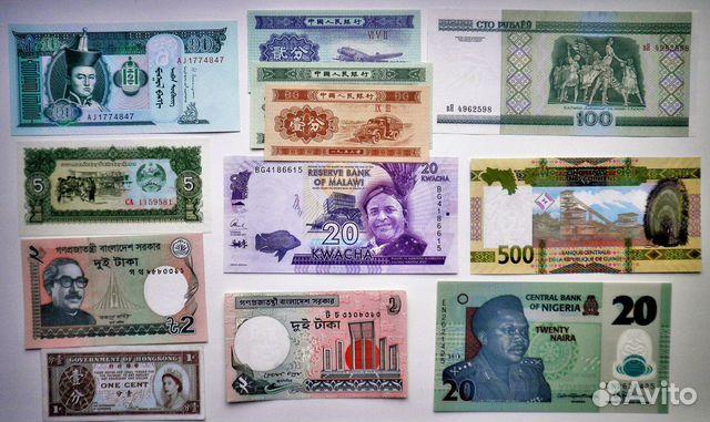 Иностранные монеты и банкноты 89176361160 купить 8