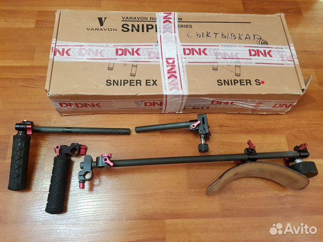 Плечевой упор, риг Varavon sniper S торг, обмен