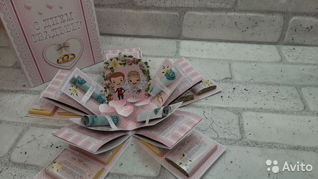 Меджик-бокс Свадебный 89226324402 купить 1