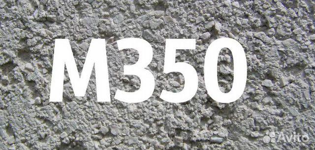 Купить бетон в25 санкт петербург переувлажнение бетона