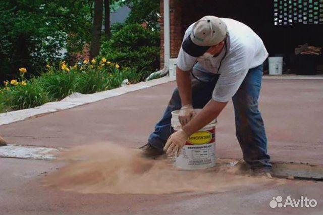 Разделитель для бетона купить стройгарант бетон саранск