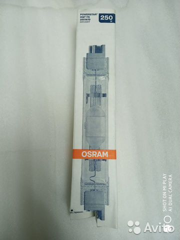 Osram PowerStar HQI-TS 250W/NDL