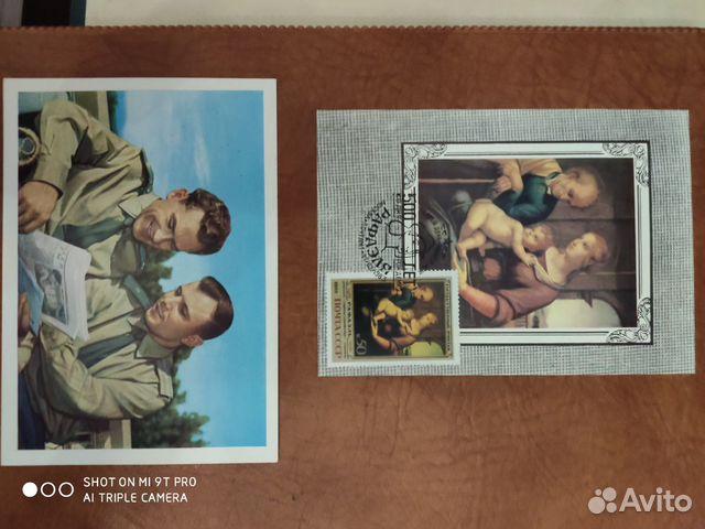 Конверты первого дня гашения, открытки, сувенирные 89996043377 купить 5