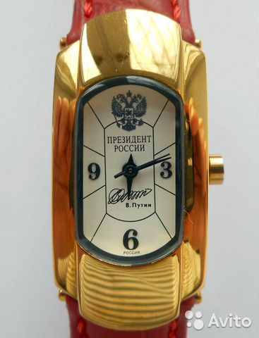 От продам путина часы под часов время залог золотых ломбард золотое