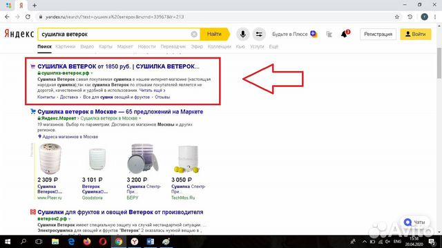 Оптимизировать сайт Знаменск специфика интернет реклама