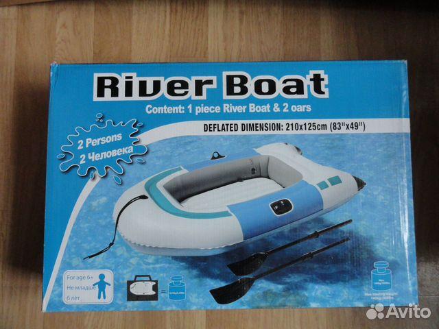 подарок надувная лодка поздравления к подарку если кому-то нравится